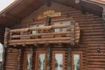 Гостевой дом Cabana Rustic
