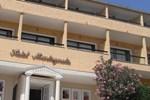 Отель Hotel Montaniola