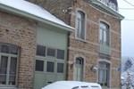 Апартаменты Gîte La Tonnelle
