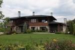Вилла Luxury Villa Bansko