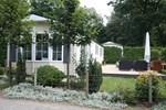 Апартаменты Vakantie in Wageningen