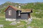Апартаменты Holiday home Eidslandet Haugastølen