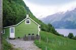 Апартаменты Holiday home Fjærland Jordal II