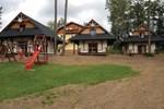 Апартаменты Holiday home Velký Slavkov III
