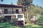 Апартаменты Holiday home Rajecke Teplice