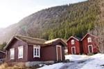 Апартаменты Holiday home Alvdal Bergrønningen