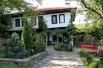 Отель Guest Houses Kostenkovci