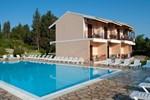 Апартаменты Olive Grove Resort