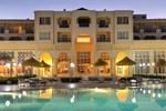 Отель Ramada Plaza Tunis