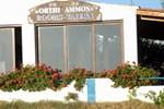 Гостевой дом Orthi Ammos