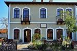 Гостевой дом Mansion of Kerkini