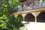 Гостевой дом Bioterra Delta