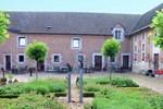 Апартаменты Hof van Aken X