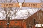 Гостевой дом Navaho Ranch