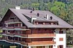 Апартаменты Villars Vacances