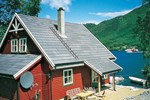 Апартаменты Holiday home Ølensvåg Ølensvåg