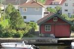 Апартаменты Holiday home Vikedal Vikedal
