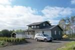 Апартаменты Holiday home Haugesund Hagland