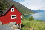 Апартаменты Holiday home Vallavik Vallevik