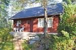 Апартаменты Holiday home Varaldsøy Skjelnesvegen
