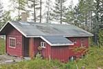 Апартаменты Holiday home Fyresdal Hauggrend VI