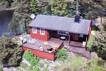Апартаменты Holiday home Høvåg Holtevann
