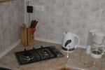 Апартаменты Holiday home Vlastibor I