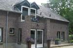 Апартаменты Catharina Hoeve - 1