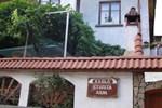 Гостевой дом Guest House Starata Loza