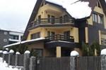 Гостевой дом Vila Uniqato