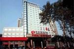 Отель Ramada Plaza Zhengzhou