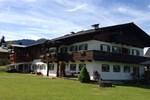 Апартаменты Gästehaus Vorderwahllehen