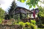 Апартаменты Ferienhaus im Grunen