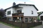 Апартаменты Haus Heinen