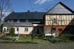 Апартаменты Der Rabenhorst