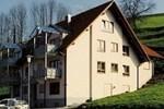 Апартаменты Oberharmersbach