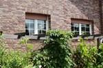 Апартаменты Am Waldesrand I