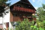 Апартаменты Waldblick