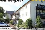 Апартаменты Haus Bergblick
