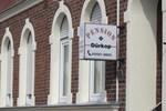 Гостевой дом Pension Dürkop