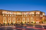Гостиница Marriott Armenia Hotel Yerevan