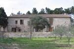 Гостевой дом La Métairie Basse