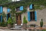 Мини-отель Py-Khuan