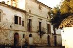 Отель Casale Delle Arti
