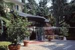 Отель Villa Sofia Hotel