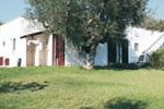 Апартаменты Casa Uccello