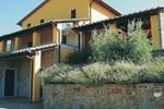 Апартаменты Agr. Baciano - La Veranda