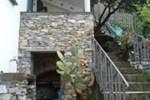 Апартаменты Il Melograno I