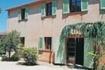 Апартаменты Il Gubbino