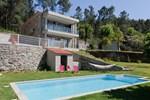 Апартаменты Casa da Fontainha